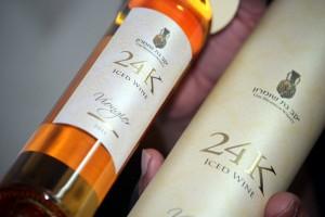 24K винодельни Гат Шомрон