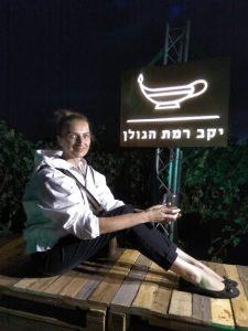 фестиваль Golan Heights wine