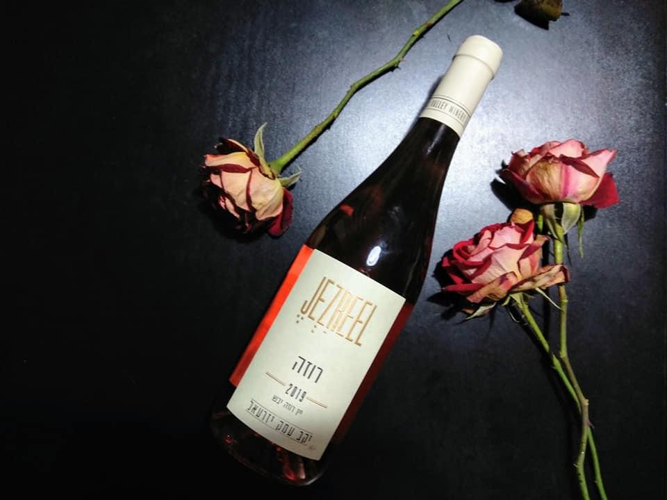 Rose2020 Jezreel