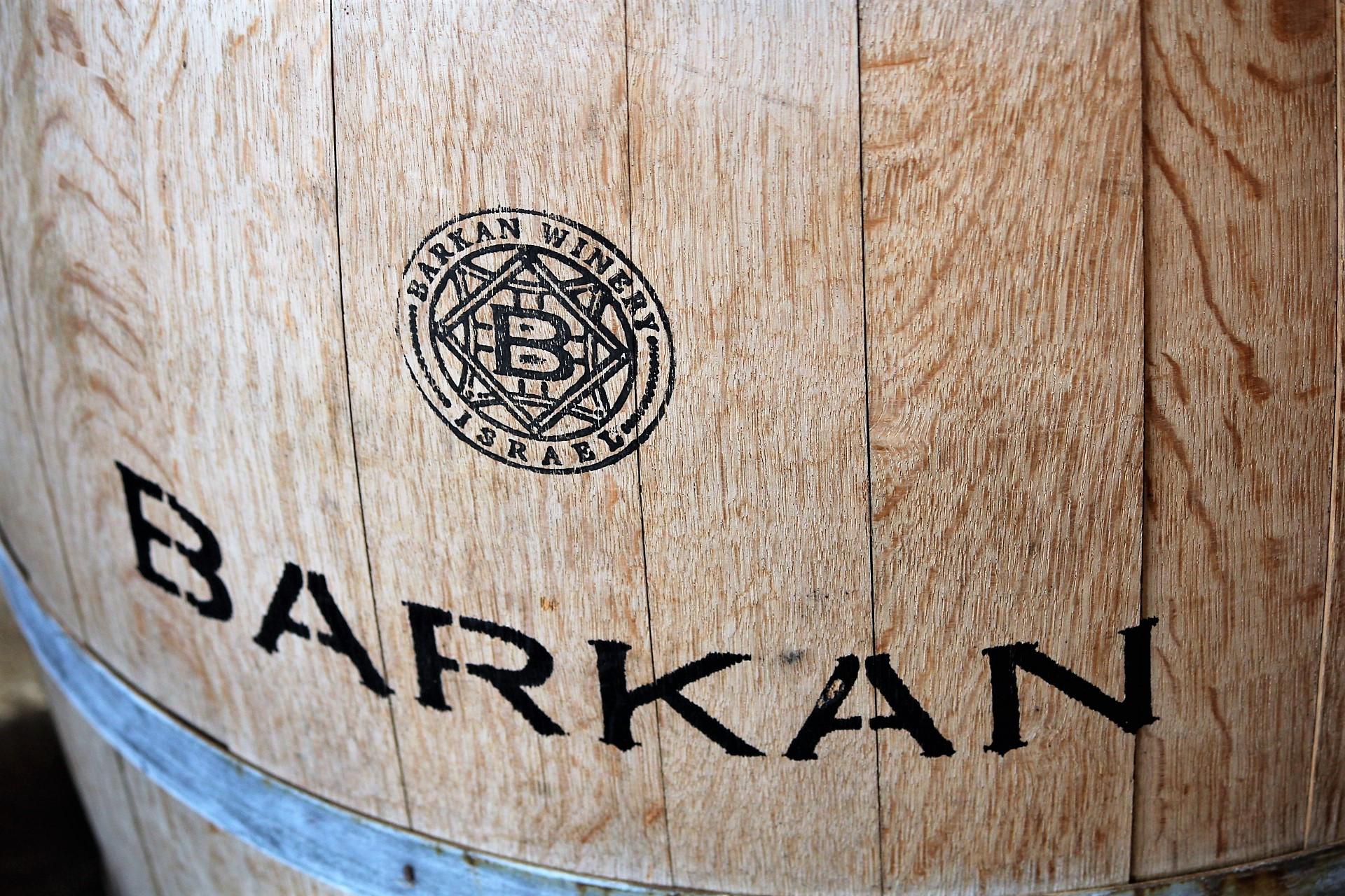 Barkan Winery, Israel