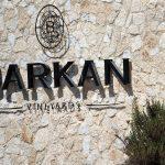 Баркан Сегаль, Barkan and Segal Winery