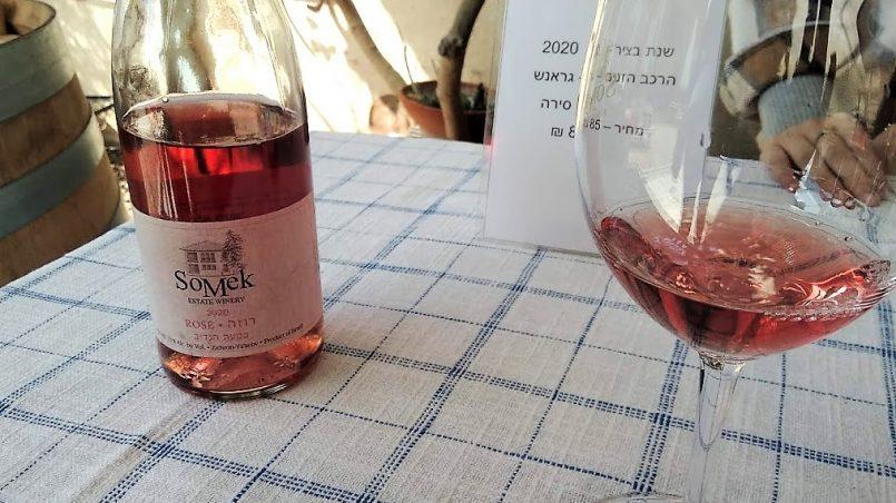 винодельня Сомек 2021